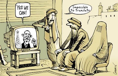 2009_03_obama_plan_for_afghanistan