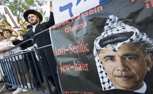 Obama la Ierusalim